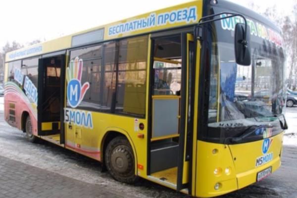 Где узнать расписание автобусов?