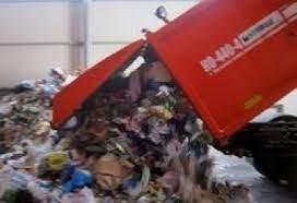 Как утилизируют отходы